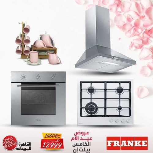 Franke Built-in Electric Oven 60 cm and Gas Hob 60cm and Chimney Hood 60cm FRANKE Bandel5