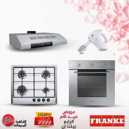 Franke Built-in Electric Oven 60 cm and Gas Hob 60cm and Hood 60cm FRANKE Bandel4