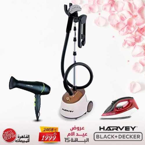 Harvey Garment Steamer 1750 Watt and Hair Dryer and Black & Decker Steam Iron 1600 Watt MD Bundle15