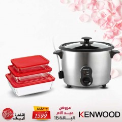 Kenwood Rice Cooker 2.6 Kg Stainless With PYREX Set 3 pieces Glass MD Bundle16