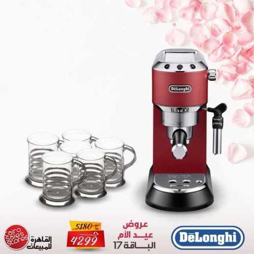 DeLonghi Dedica Pump Espresso Coffee Machine 15 Bar and Set of Coffee Cups 12 Pieces MD Bundle17