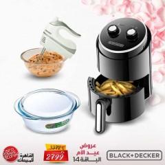 Black & Decker Air Fryer 500g 1230 Watt and Media Tech Hand Mixer 500 Watt and PYREX Pot With Cover 2,1 LMD Bundle14