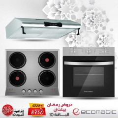 Ecomatic Built-In Hob 60 cm 4 Electric Hotplates and Electric Oven 60cm and Flat Hood 60cm 500 m3/h E6106P Bundle10