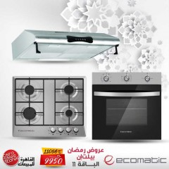 Ecomatic Built-In Hob 60 cm 4 Gas Burners and Gas Oven 60 cm With Grill and Flat Hood 60cm 500 m3/h G6104T Bundle11