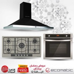 Ecomatic Built-In Hob 92 cm 5 Gas Burners and Gas Oven 60 cm With Grill & Fan and Chimney Hood 90cm 650 m3/h G6104TD Bundle12