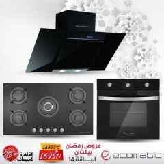 Ecomatic Built-In Crystal Hob 90cm and Gas Oven 60cm With Grill and Decorative Glass Hood 90cm 650 m3/h G6104GT Bundle14