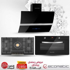 Ecomatic Built-In Crystal Hob 92cm and Crystal Gas Oven and Grill 2 FAN 90cm and Glass Hood 90cm 650m³/h SG9104GTD Bundle15
