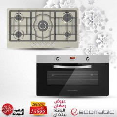 Ecomatic Built-In Hob Stainless 92 cm 5 Gas Burners and Built-in Gas Oven 90 cm With Grill E Bundle1