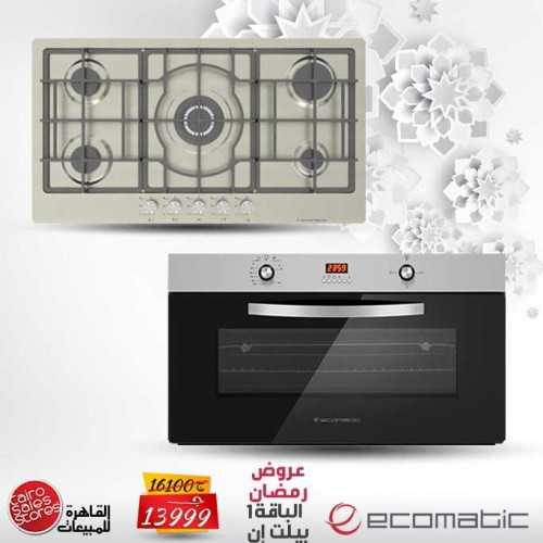Ecomatic Built-In Hob Stainless Steel 92 cm 5 Gas Burners Crystal Front Control Panel S963XLC