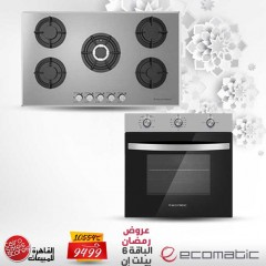 Ecomatic Built-In Hob Stainless 90 cm 5 Gas Burners and Gas Oven 60 cm with Grill E Bundle6
