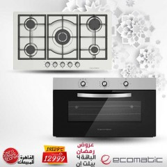 Ecomatic Built-In Hob 90 cm Stainless and Built-in Gas Oven 90 cm With Grill & 2 Fans E Bundle4