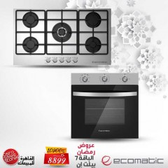 Ecomatic Built-In Hob 90 cm 5 Gas Burners and Gas Oven 60 cm with Grill E Bundle7