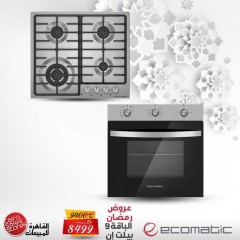Ecomatic Built-In Hob 60 cm 4 Gas Burners and Gas Oven 60 cm with Grill E Bundle9