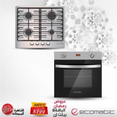 Ecomatic Built-In Hob 60 cm 4 Gas Burners and Gas Oven 60 cm with Grill Digital E Bundle8