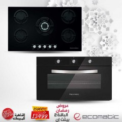 Ecomatic Built-In Crystal Hob 90 cm 5 Gas Burners and Built-in Gas Oven 90 cm With Grill Black E Bundle2