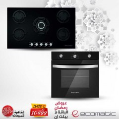 Ecomatic Built-In Crystal Hob 90 cm 5 Gas Burners and Built-in Gas Oven 60cm With Grill E Bundle3