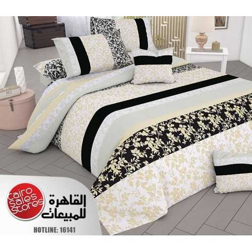 ALFATTAL Golden Quilt Stiches Embroidered Filled of Fiber Size 240 cm*250 Set 3 Pieces F-4090