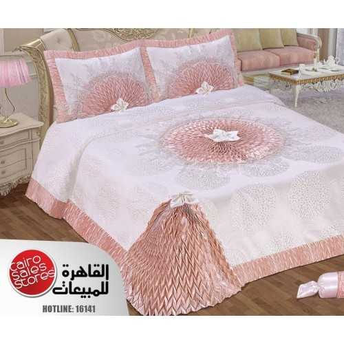 ALFATTAL Bedspread Jacquard Size 240cm*250 Set 7 Pieces Magnolia-4010