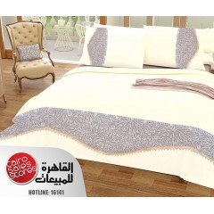 AL-FATTAL LAROSA Bed sheet Size 240cm*250 cm Embroidered Set 5 Pieces B-3010