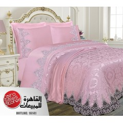 ALFATTAL Bedspread Jacquard Size 240cm*250 Set 6 Pieces Berna-B60