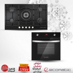 Ecomatic Built-In Hob 90 cm 5 Gas Burners and Gas Oven 60 cm with Grill E Bundle5
