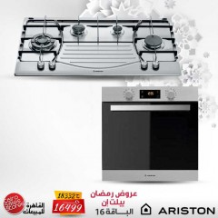 Ariston Built-In Gas Hob 90cm 4 Burners and Gas Oven With Gas Grill 60 cm GF3 41IX A Bundle