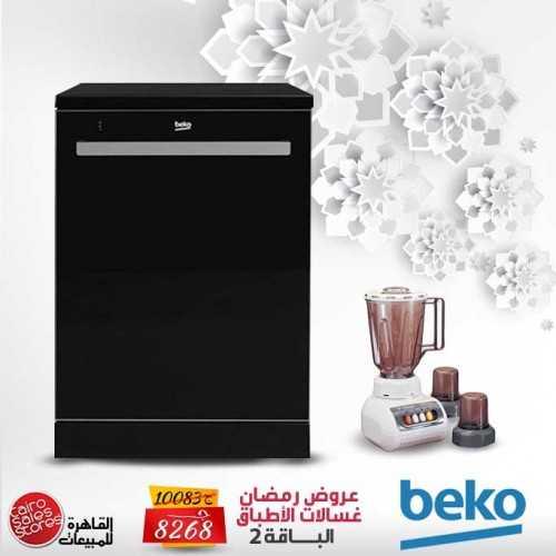 BEKO Dishwasher 60 cm 15 person Glass Black and TORNADO Blender 1.5 Liters 250 W MD DISH Bundle2