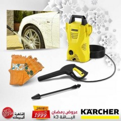 Karcher High Pressure Washer K2 RA-K Bundle7