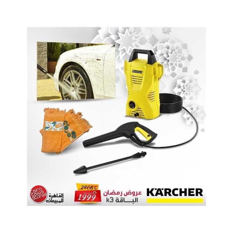 Genoeg Karcher High Pressure Washer K2 RA-K Bundle7 Prices & Features in WY18
