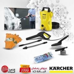 Karcher High Pressure Washer + Car Kit K2 Compact+CarKit K2 RA-K Bundle3