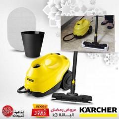 Karcher Steam Cleaner 1900 Watt SC3 RA-K Bundle2