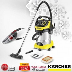 Karcher Wet & Dry Vacuum Cleaner 2000 Watt With Black & Decker Car Vacuum WD6 P Premium RA-K Bundle5