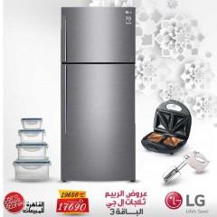 LG Refrigerator 516 Liter Hygeine Fresh No Frost Silver GN-C622HLCU