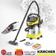 Karcher Wet/Dry Vacuum Cleaner 1800 Watt With Black & Decker Car Vacuum WD5 Premium RA-K Bundle 4