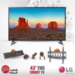 """LG 43"""" SMART LED FULL HD 1080p TV with Built-in Receiver And Gifts 43LK5730"""