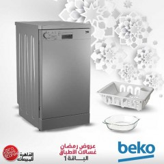 BEKO Dishwasher 45 cm 10 Person Silver and Oven Glass Plate 24.5 and Dish Drainer MD DISH Bundle1