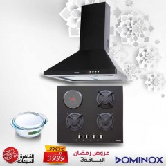 Dominox Kitchen Chimney Hood 60cm 420 m3/h and Hob 60cm 3Gas+1Electric and PYREX Pot 2.1L DA 621BKL0 RA Bundle3