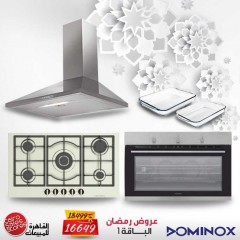 Dominox Gas Hob 90cm and Gas Oven 90cm and Chimney Hood 90cm 410m3/h and PYREX Oven Pan 2P FMXO93M GGXS RA Bundle2
