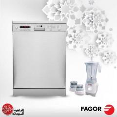 Fagor Dishwasher 12 Person 8 Programs Digital and Moulinex Blender 400W MD DISH Bundle6