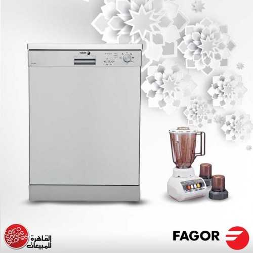 Fagor Dishwasher 12 Person 5 Programs and TORNADO Blender 1.5 Liters 250 W MD DISH Bundle4