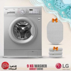 LG Washing Machine 9Kg Direct Drive 6 Motions Steam Silver Color: FH4G6VDY4