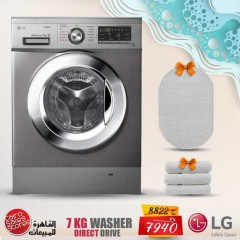 LG Washing Machine 7 Kg 1400 rpm with Steam Direct Drive 6 Motions Silver + Gifts FH4G6QDY4
