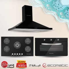 Ecomatic Built-In Hob 90cm 5 Gas Burners and Gas Oven 90cm 2Fans and Chimney Hood 90cm 650 m3/h G9104GT Bundle17