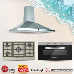 Ecomatic Built-In Hob 92 cm 5 Gas Burners and Gas Oven 90cm 2 Fans and Chimney Hood 90 cm 650 m3/h G9104TD Bundle16