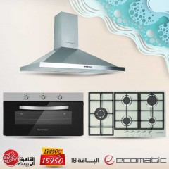 Ecomatic Built-In Hob 90 cm 5 Gas Burners and Gas Oven 90 cm with Grill and Chimney Hood 90 cm 650 m3/h G9104T Bundle18