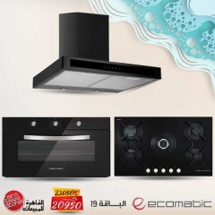 Ecomatic Built-In Hob 90cm and Gas Oven 90cm With Grill and 2Fans and Decorative Hood 90 cm 1000 m3/h G9104GT Bundle19