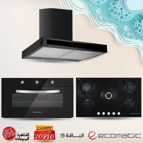 Ecomatic Built-In Crystal Crystal Hob 90 cm 5 Gas Burners Cast Iron Black S917DC