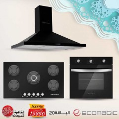 Ecomatic Built-In Hob 90 cm 5 Gas Burners and Gas Oven 60cm With Grill and Chimney Hood 90 cm 650 m3/h G6104GT Bundle20