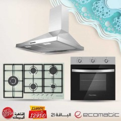 Ecomatic Built-In Hob 90cm 5 Gas Burners and Gas Oven 60cm With Grill and Chimney Hood 90 cm 650 m3/h G6104T Bundle21