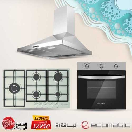 Ecomatic Built-In Hob 90 cm Frontal Control Stainless Steel S913C